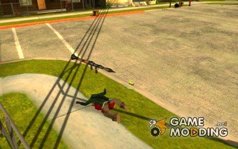 Новое оружие у банд for GTA San Andreas