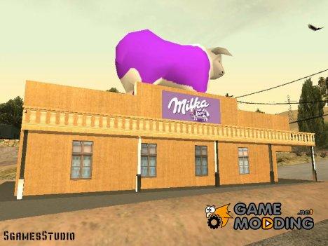 Milka для GTA San Andreas
