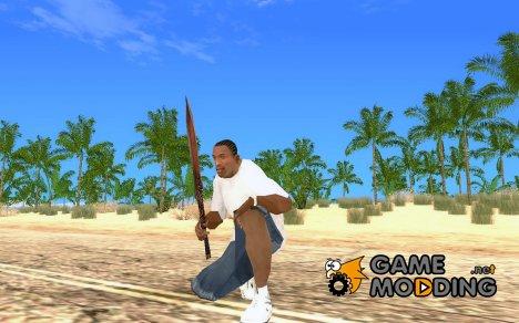 Homulunkus Sword для GTA San Andreas