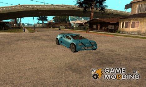 Инопланетный ZR-350 для GTA San Andreas