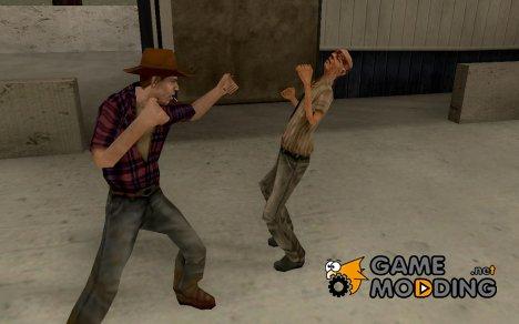 Драка старых друзей для GTA San Andreas