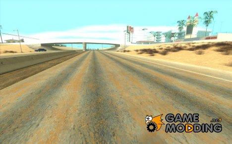 Песчаная буря for GTA San Andreas