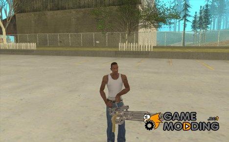 Хромовый миниган for GTA San Andreas