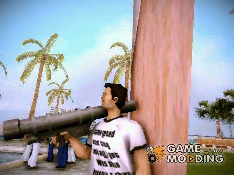 Самонаводящейся РПГ из San Andreas для GTA Vice City