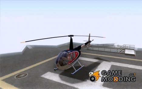 Robinson R44 Raven II NC 1.0 Скин 2 для GTA San Andreas
