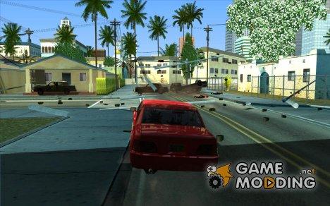 Силовое поле for GTA San Andreas