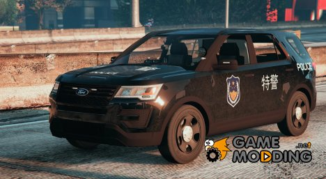 2016 Ford Explorer for GTA 5