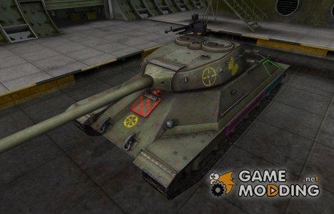 Контурные зоны пробития ИС-6 for World of Tanks