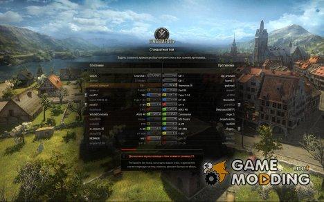 Иконки всех танков WoT для World of Tanks