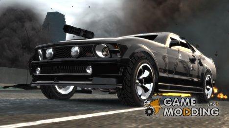 Vapid Terminator для GTA 4
