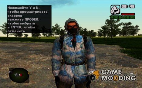 """Член группировки """"Чистое Небо"""" в кожаной куртке из S.T.A.L.K.E.R v.3 for GTA San Andreas"""