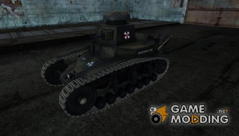Шкурка для МС-1 for World of Tanks