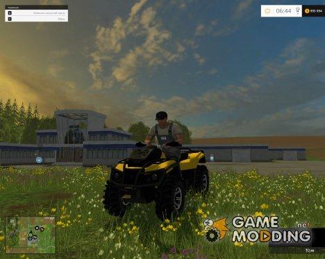 Canam 1000XT для Farming Simulator 2015