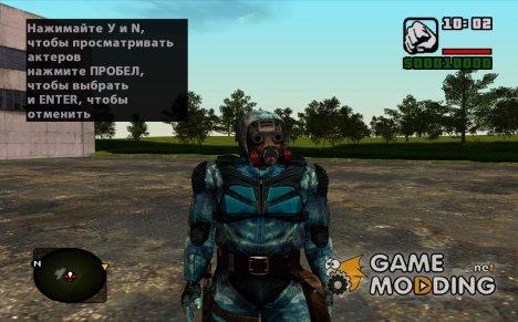 """Член группировки """"Чистое Небо"""" в комбинезоне """"Страж неба"""" из S.T.A.L.K.E.R v.2 для GTA San Andreas"""