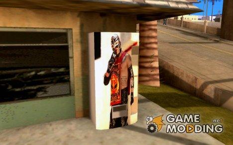 Газировка с Реем Мистерио для GTA San Andreas