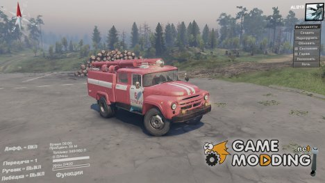 ЗиЛ 130-АЦ-40 for Spintires 2014