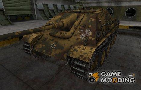 Немецкий скин для Jagdpanther для World of Tanks