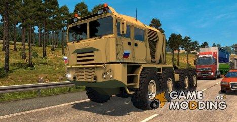 МЗКТ 742910 for Euro Truck Simulator 2