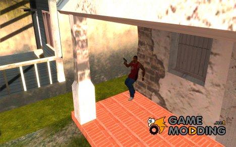 Система укрытий (Covers System) v1 for GTA San Andreas