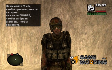 Зомби-военный из S.T.A.L.K.E.R for GTA San Andreas