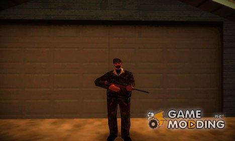 Скин охотника для GTA San Andreas
