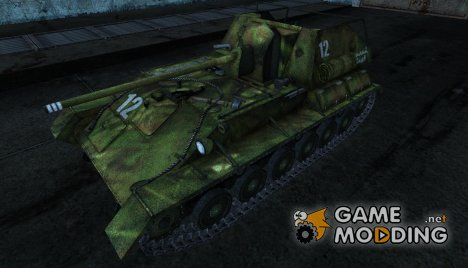 Шкурка для СУ-76 for World of Tanks