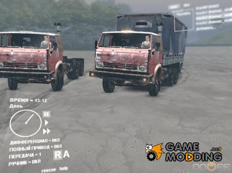 КамАЗ из STALKER for Spintires DEMO 2013