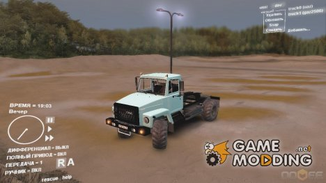 ГАЗ 2506 для Spintires DEMO 2013