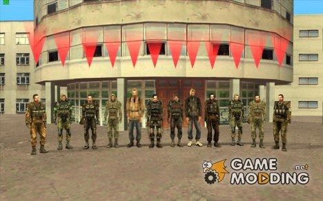 Зомбированные из S.T.A.L.K.E.R для GTA San Andreas