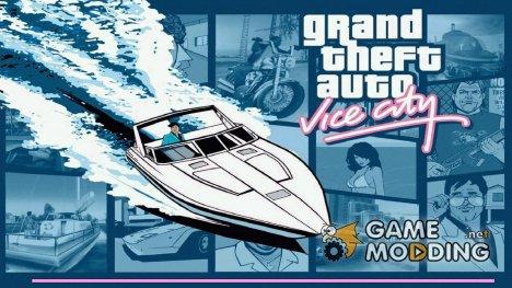 Загрузочные экраны из Артов for GTA Vice City