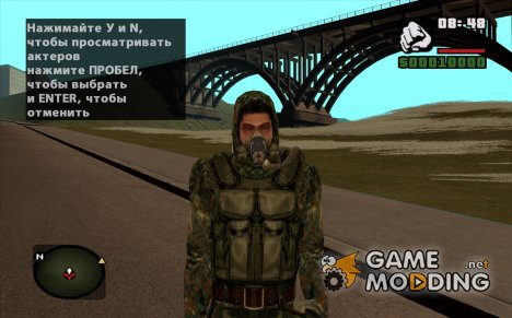 "Свободовец в комбинезоне ""Ветер Свободы"" из S.T.A.L.K.E.R v.2 for GTA San Andreas"