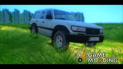 Toyota Land Cruiser 80 1995 для GTA San Andreas