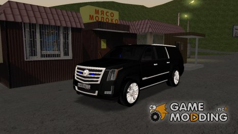 Cadillac Escalade ФСБ for GTA San Andreas