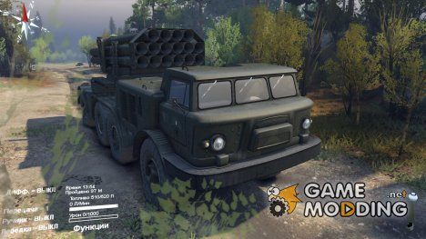 ЗиЛ-135ЛМ (9П140) for Spintires 2014