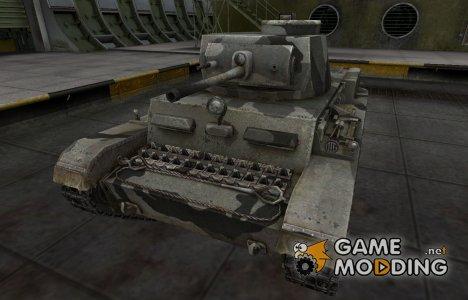Шкурка для немецкого танка T-15 для World of Tanks