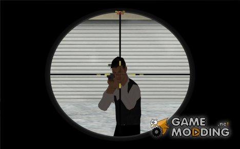 Прицел для снайперской винтовки for GTA San Andreas