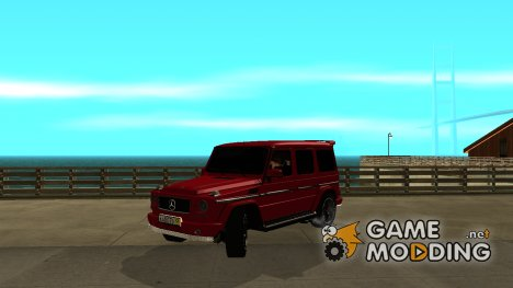 Кар Пак 10 автомобилей для GTA San Andreas