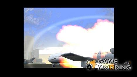 Уничтожить airtrain для GTA 3
