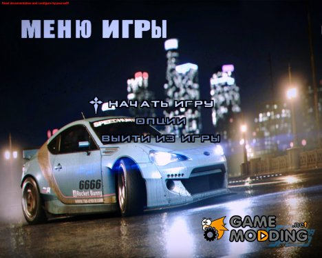 Меню в Стиле Need For Speed 2015 для GTA San Andreas