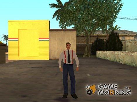 Охраник из GTA VC for GTA San Andreas