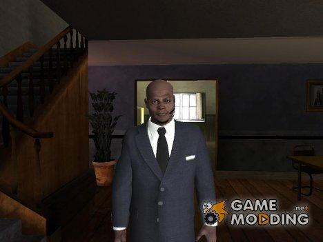 BMYBOUN HD for GTA San Andreas