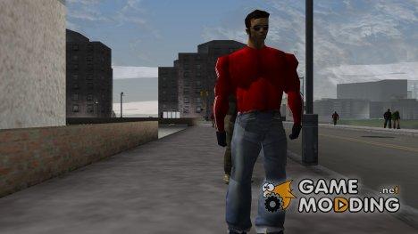 Новые скины для Клода for GTA 3