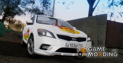 KIA - Учебная машина, автошкола for GTA San Andreas