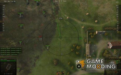 САУ прицел для World of Tanks