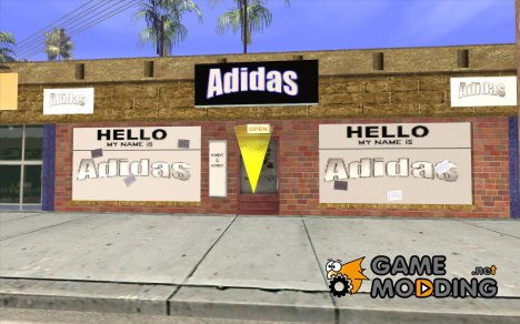 Магазин ADIDAS for GTA San Andreas