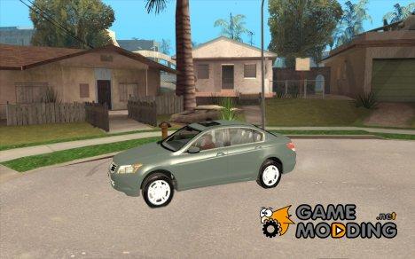 Enb Series v5.0 Final for GTA San Andreas