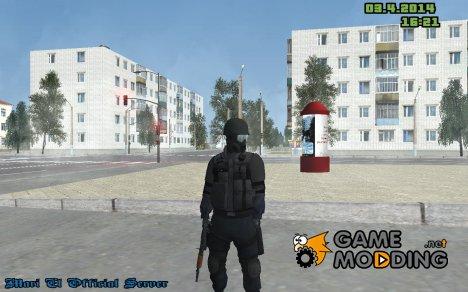 Сотрудник ФСБ (переделка) для GTA San Andreas