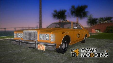 Ford Custom 500 (4-door) 1975 Taxi для GTA Vice City