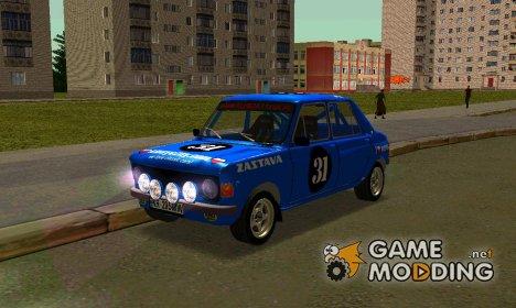 Zastava 1100P Rally for GTA San Andreas