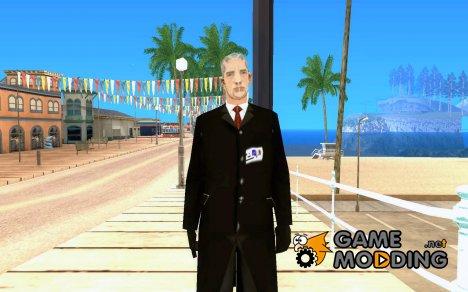 Новый агент ФБР for GTA San Andreas
